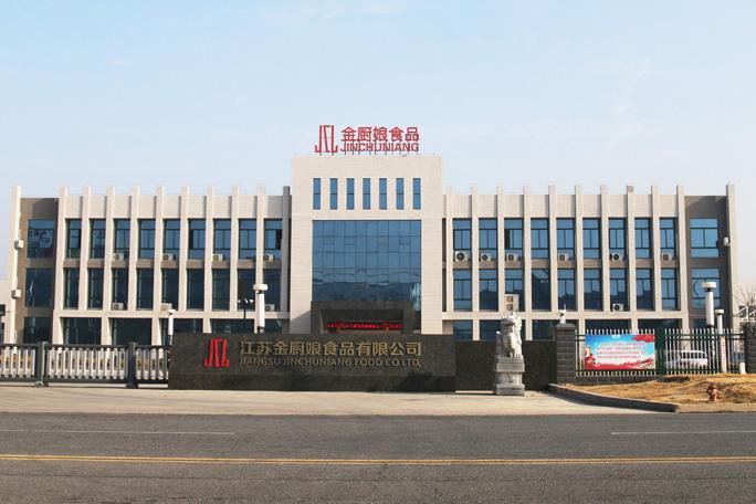 公司位于江苏泗阳经济开发区文城东路289号,标准化厂房建设,占地60亩,建筑面积1.6万平方米,总投资1.2亿元,现有员工300余人,管理和专业技术人员30余人,是一支具有高素质和业务技能过硬的团队。